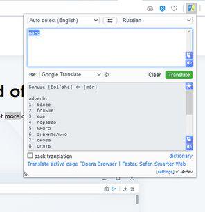 online subtitle translator free download