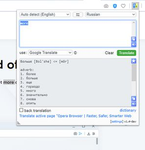 Translate to English, Spanish, French and more for free