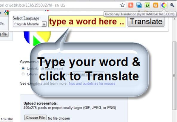KHANDBAHALE.COM Dictionary Translation képernyőképe