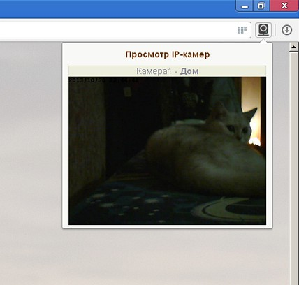 Screenshot for MyIPCam