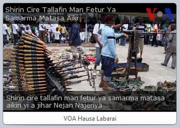 Screenshot for VOA Hausa Labarai