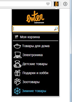 Screenshot for Enter.Ru Кнопка