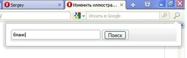 Snímek obrazovky pro Bistrii Poisk Blankov
