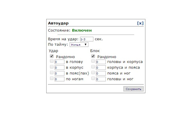 Screenshot for Автоудар