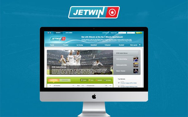 Access to jetwin.ps 的屏幕截图