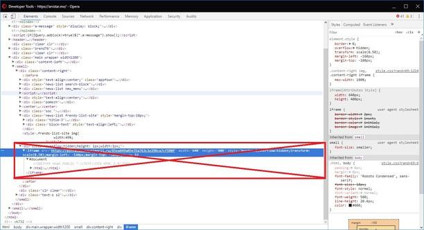 Снимок экрана для Block bad iFrames