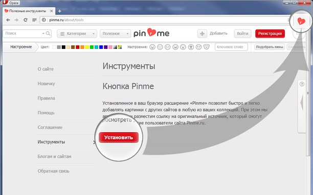 Screenshot for Pinme