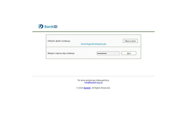 Zrzut ekranu pakietu BankID CryptoPlugin