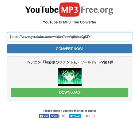 Youtube to MP3 Converter extension - Opera add-ons