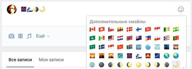 Screenshot for VK Add Emoji smileys
