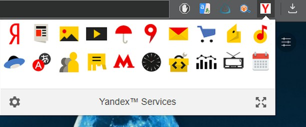Captura de tela de Yandex™ Services