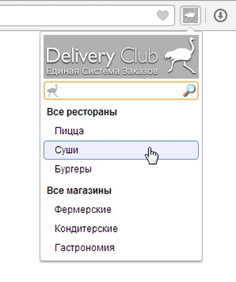 Screenshot for DeliveryClub Кнопка