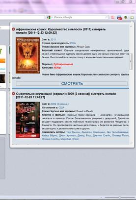 Novoe-Kino.com - кино здесь и сейчас! képernyőképe