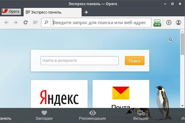 Screenshot for Баланс интернета Uplink.kz