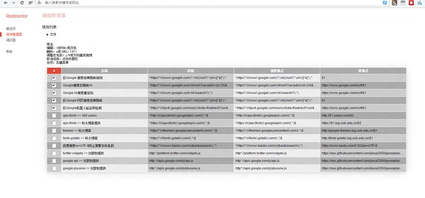 Snímka balíka Redirector