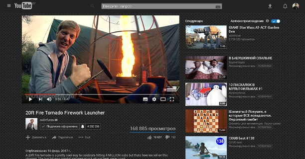 Screenshot for Тема для YouTube - Темный карбон