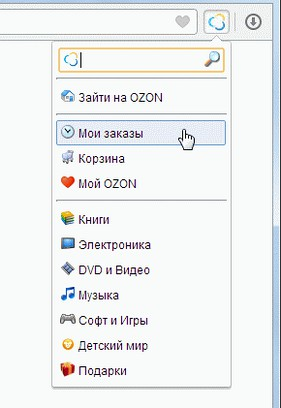 Screenshot for Ozon.Ru Кнопка