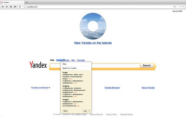 Zrzut ekranu pakietu Yandex.Translate