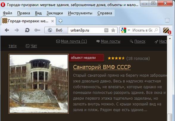 Знімок вікна Urban3p