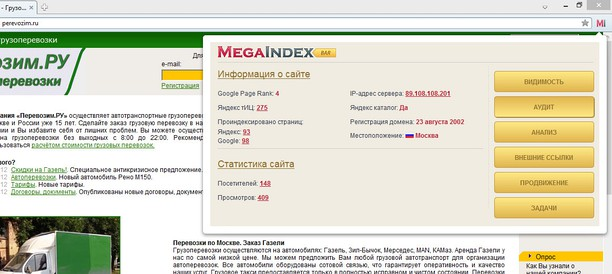 Screenshot for MegaIndex Bar