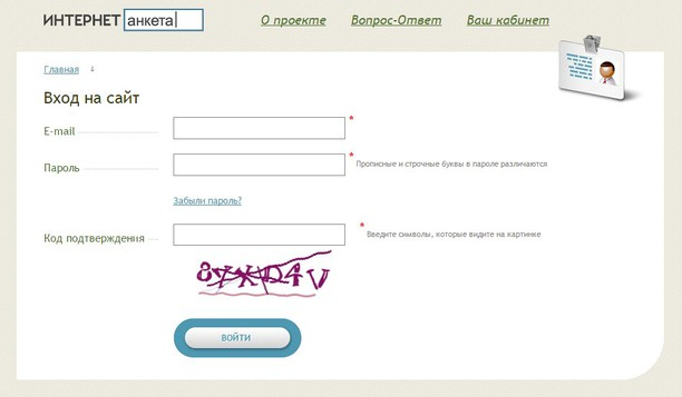 Imagem para Research Bar KZ