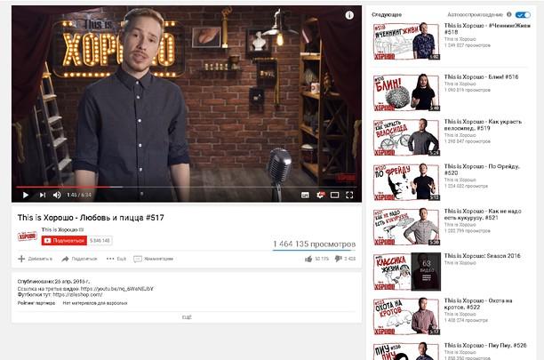 Snímka balíka YouTube без комментариев
