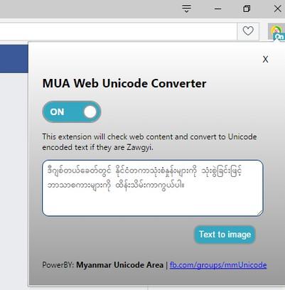 MUA Web Unicode Converter extension - Opera add-ons