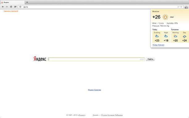 Zrzut ekranu pakietu Yandex.Weather