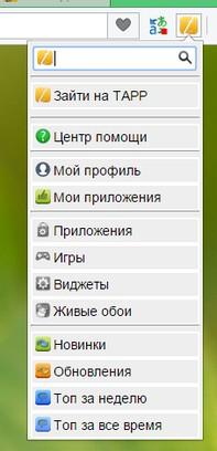 Aperçu de TAPP.RU Кнопка