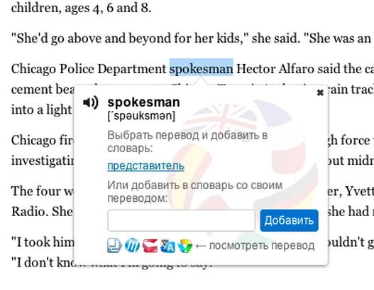 Snímek obrazovky pro СловоУч