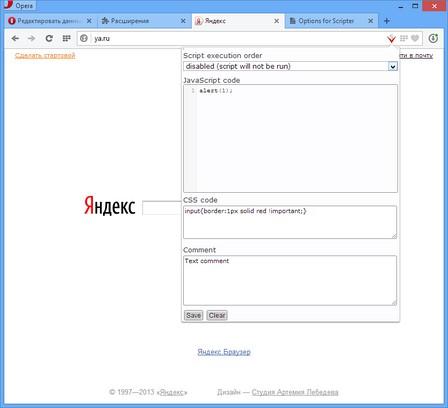 Windows 8 Scripter Opera Extension full