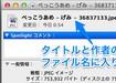 Miniatura de la captura de Pixiv image downloader