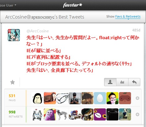 Screenshot for Colorful favstar