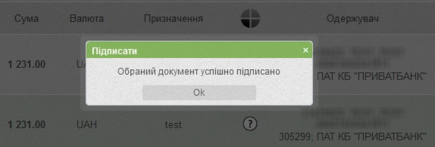 Στιγμιότυπο PrivatBank CryptoPlugin