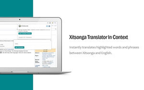 Xitsonga Translator in Context 的螢幕截圖