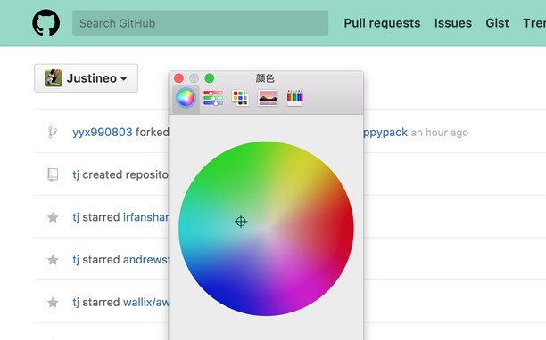 Screenshot untuk Make GitHub Greater