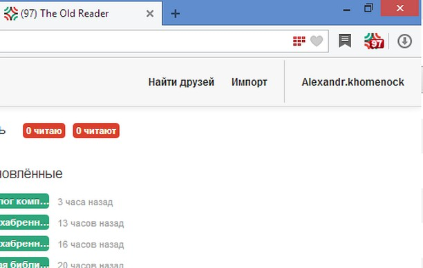 Snimak ekrana za The Old Reader extension
