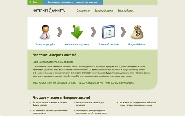 Screenshot for Research Bar Казахстан