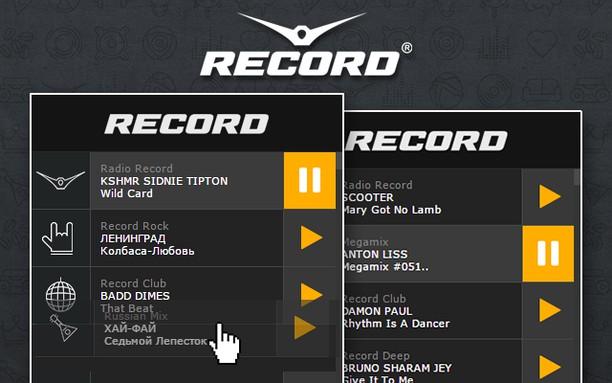 Bildschirmfoto für Radio Record Online