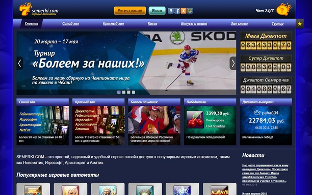 Screenshot for Semerki.Com