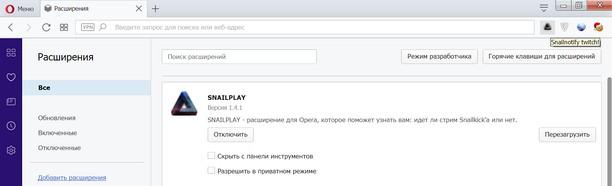 Снимок экрана для SNAILPLAY