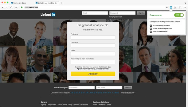 Screenshot for Доступ к LinkedIn