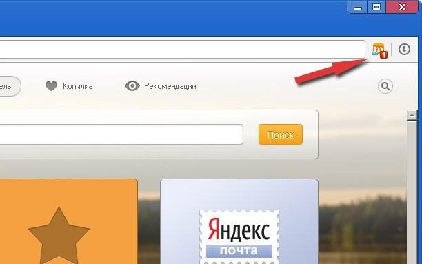 Здымак экрану для Информер Mamba.ru