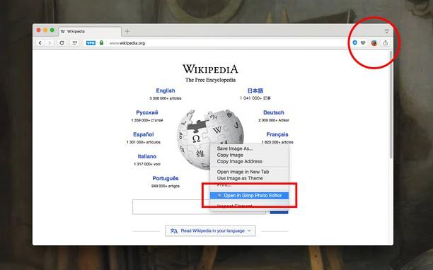 Screenshot for External Application Button