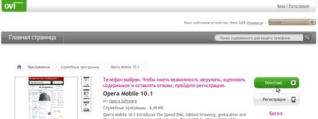 ovi store nokia 2700 classic update version
