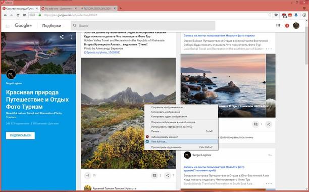 Kohteen GooglePlus Full-Size Original Image View näyttökuva