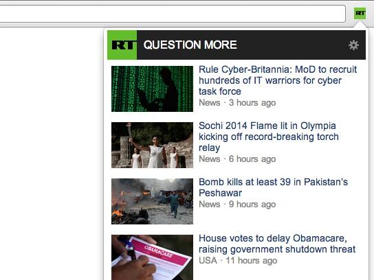 Captura de tela de روسيا اليوم