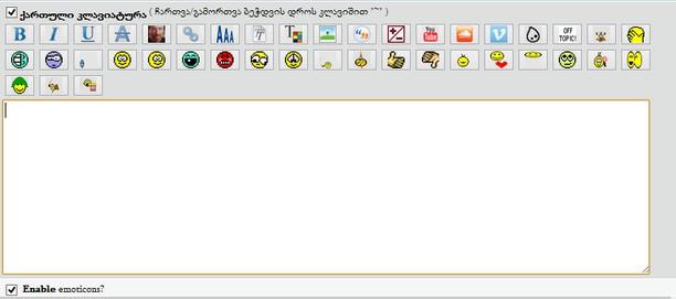 Snímek obrazovky pro iForum Opera
