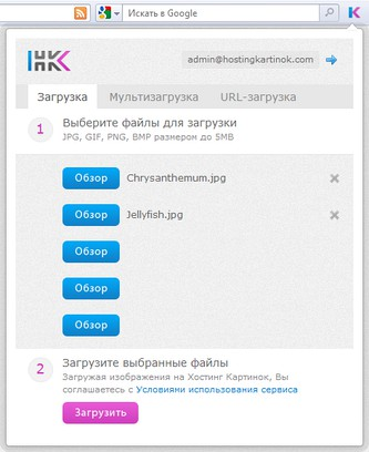 хостинг сайтов с бесплатным доменом