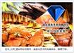 Miniatura para imagem de 拉手团购